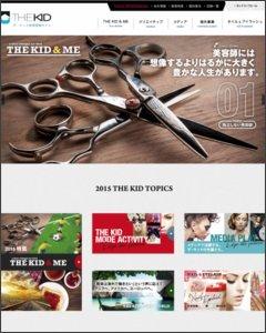 美容師求人サイト